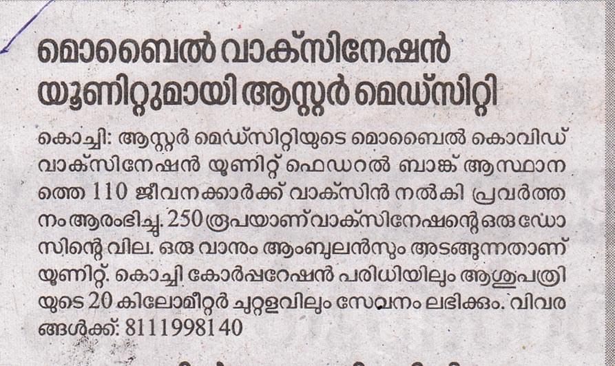 09 04 2021 Kerala Kaumudi Pg 2