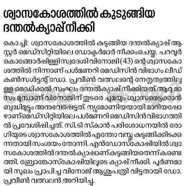 10 09 2020 Kerala Kaumudi Pg 02