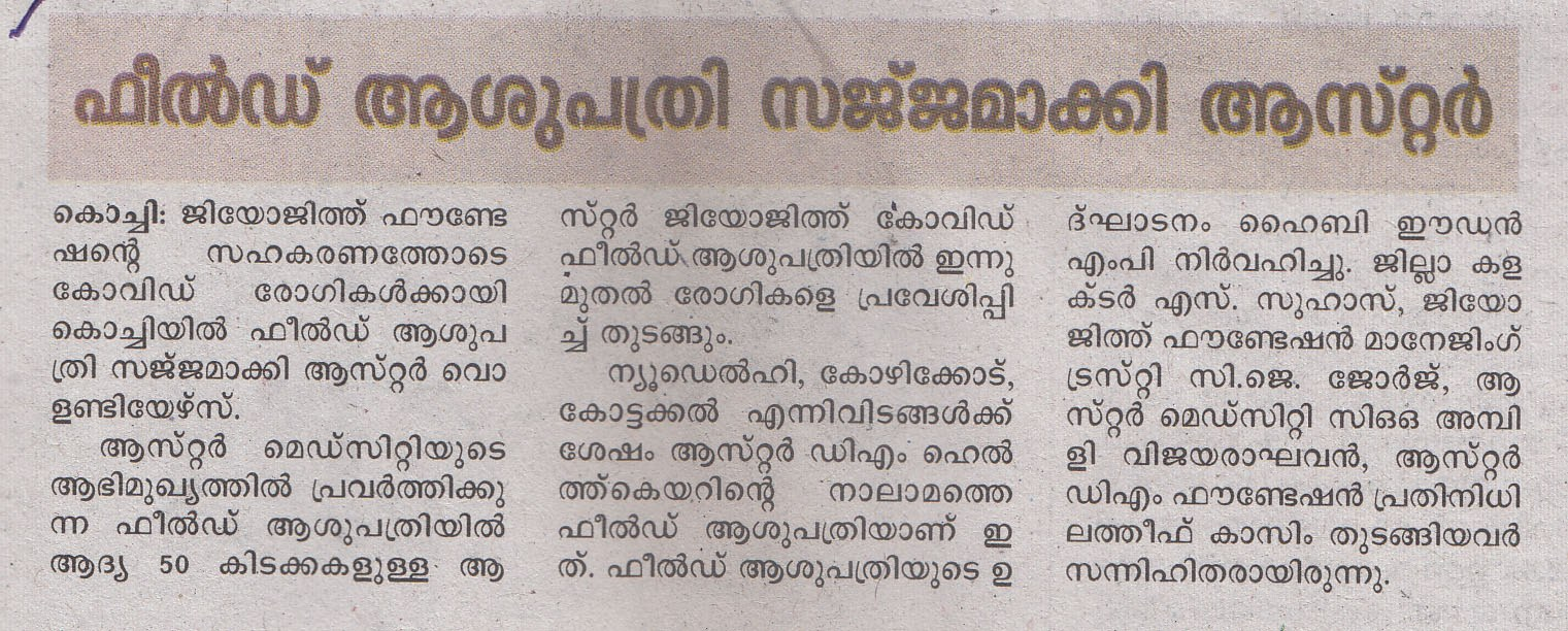 19 05 21 Mangalam pg 3