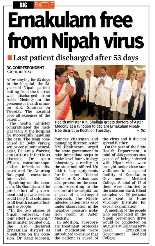 24 07 2019 Deccan Chronicle Pg 05