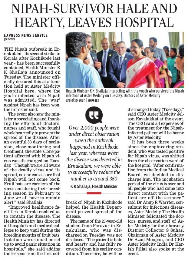 24 07 2019 The New Indian Express Pg 05 1