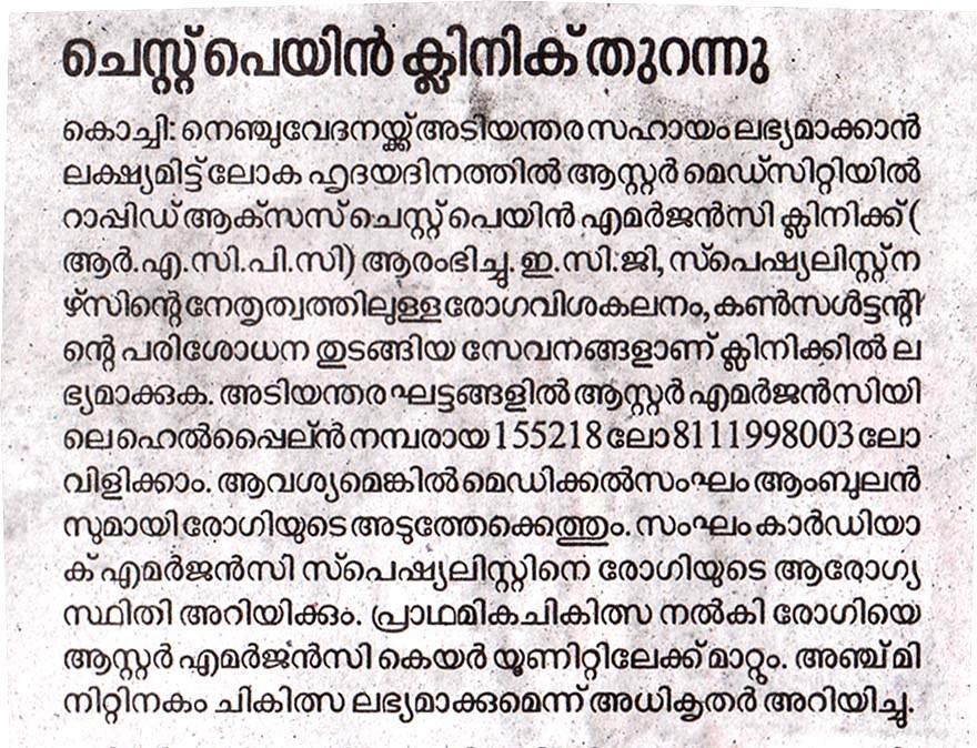 29 09 2020 Kerala Kaumudi Pg 02