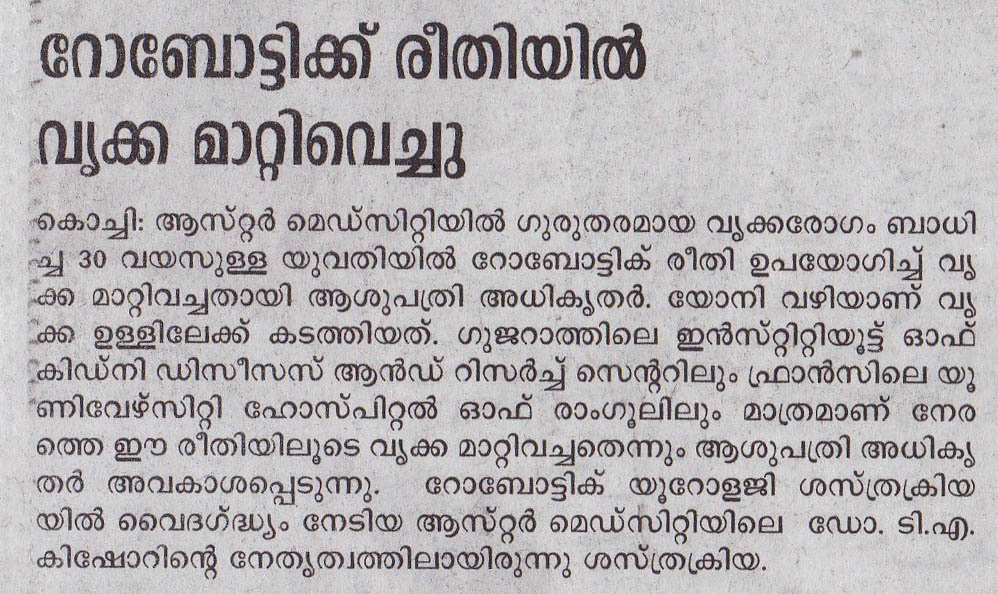 3-august-mangalam-pg2