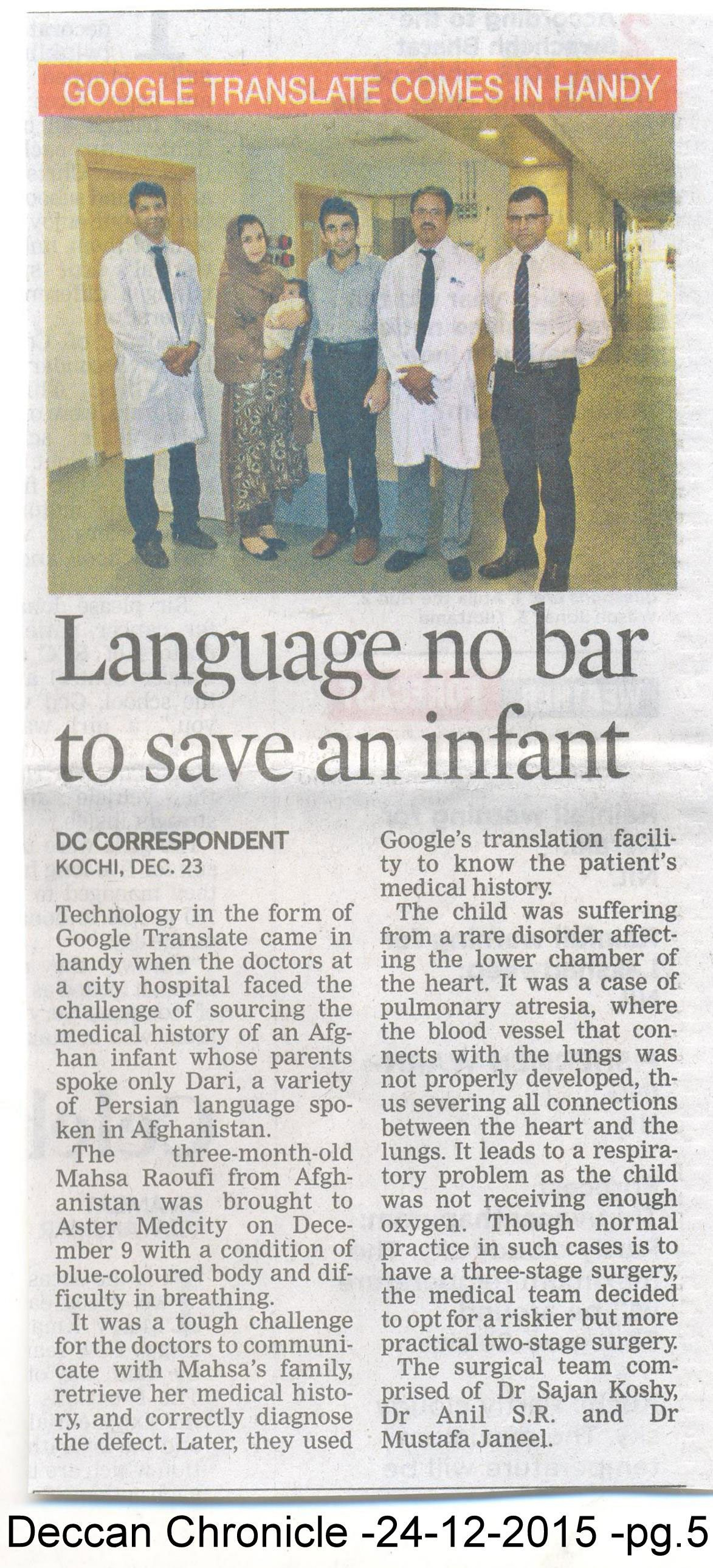 Deccan-Chronicle-24-12-2pg.5