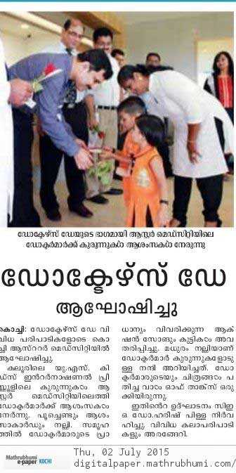 Doctors-Day-mathrubhumi-big