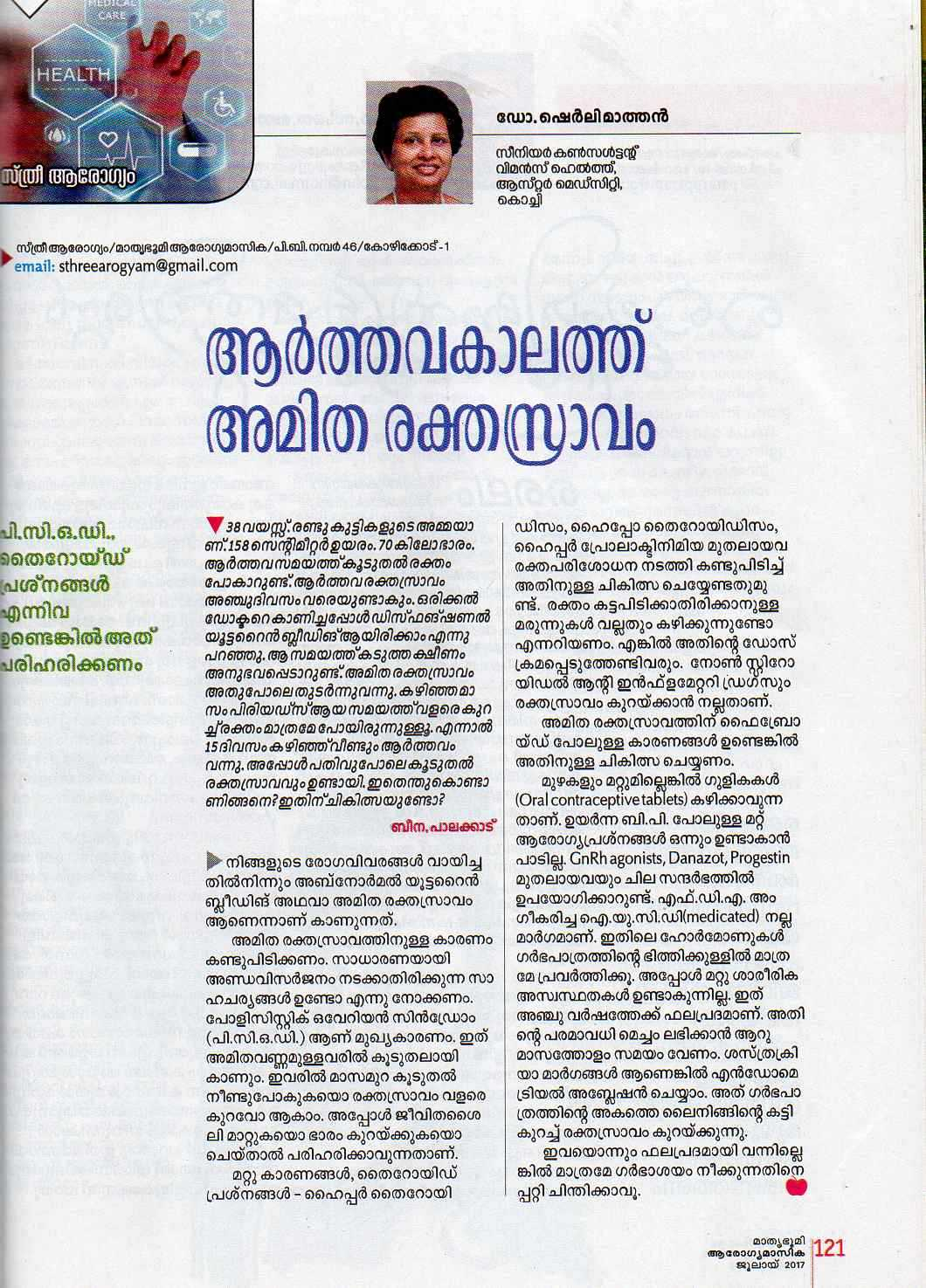 Dr._Sherly_Article