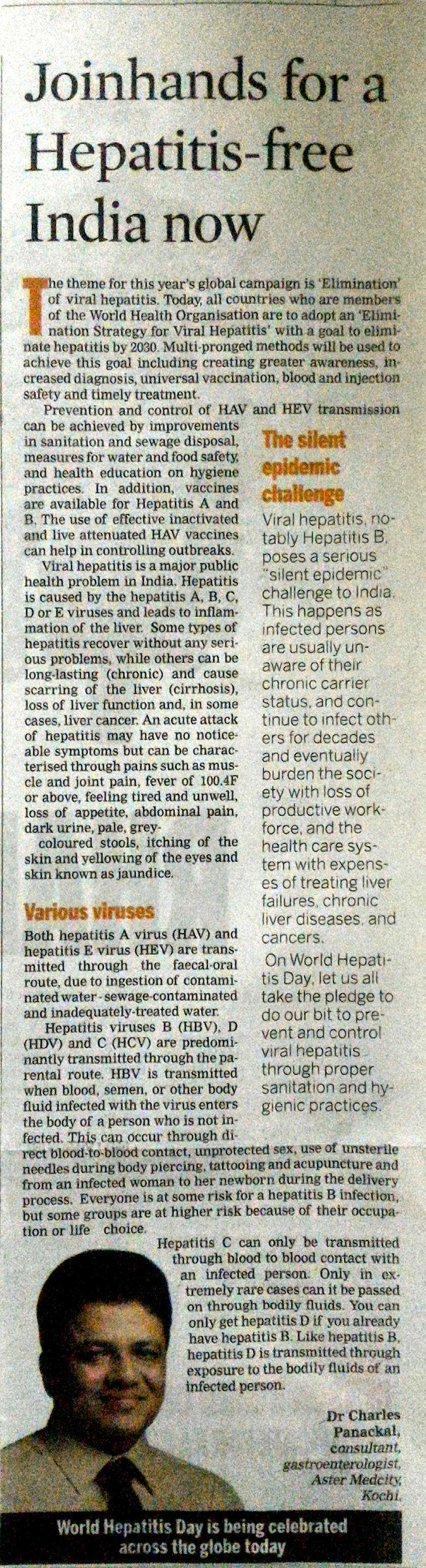 Indian_express_28.7.16_PG563