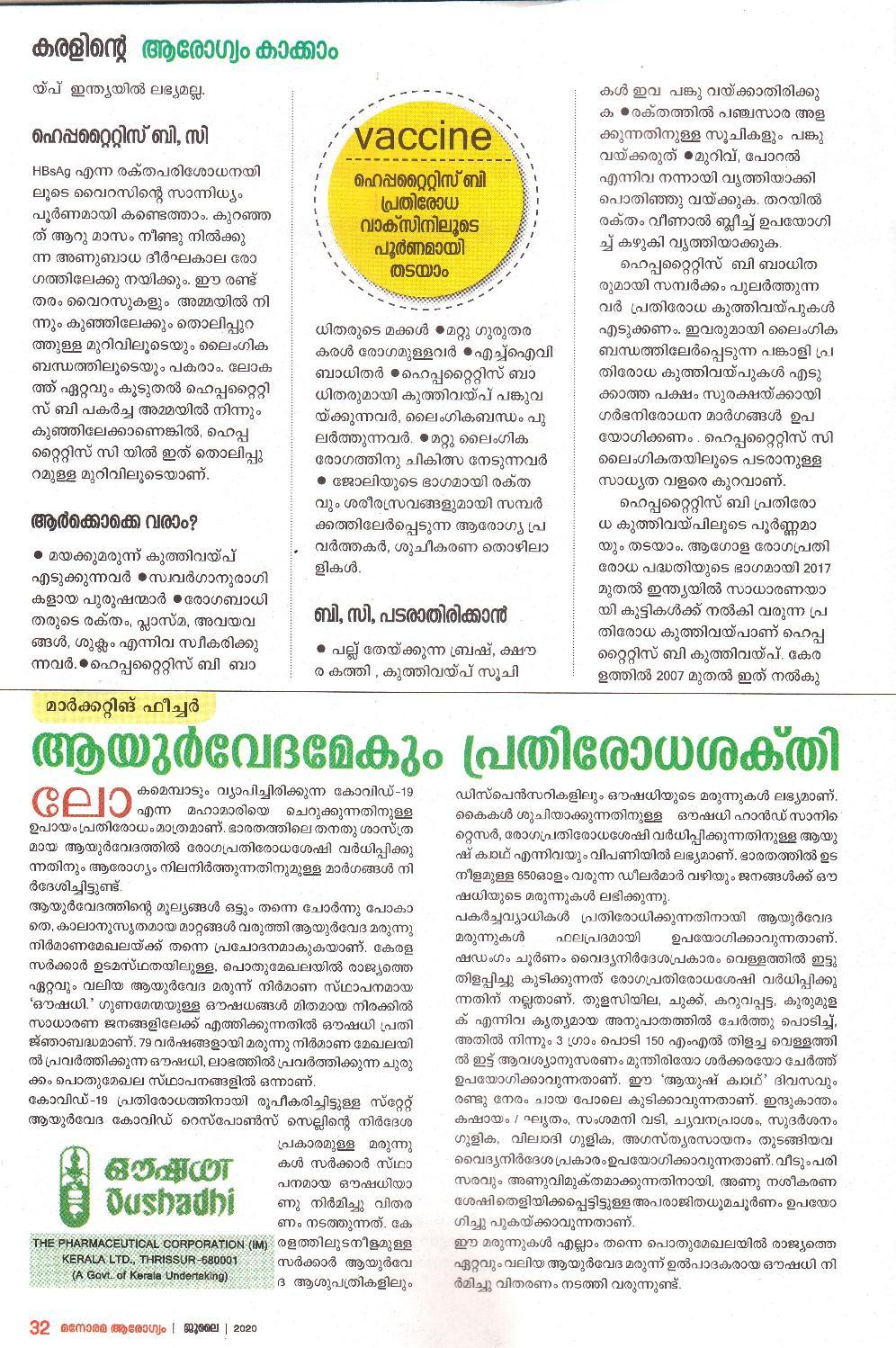 July 20200 Manorama Arogyam Pg 30 34 page 003