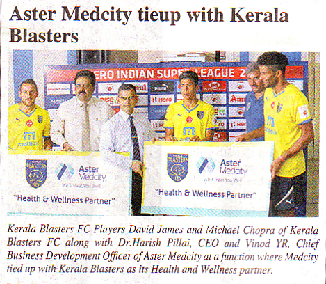 Kerala_Blaster_Tie_up_news_14.11_Hindu_1