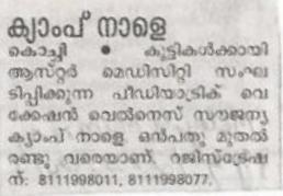 Manorama_12.5.2017_pg9