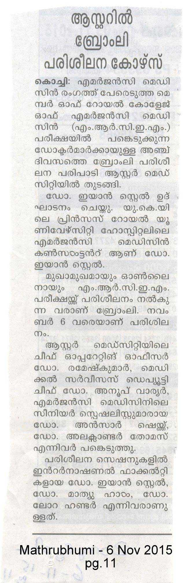 Mathrubhumi-6-Nov-big