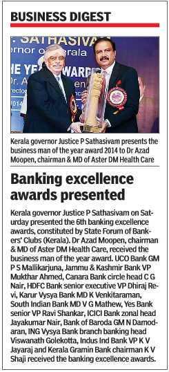TOI-_Banking_excellence_award