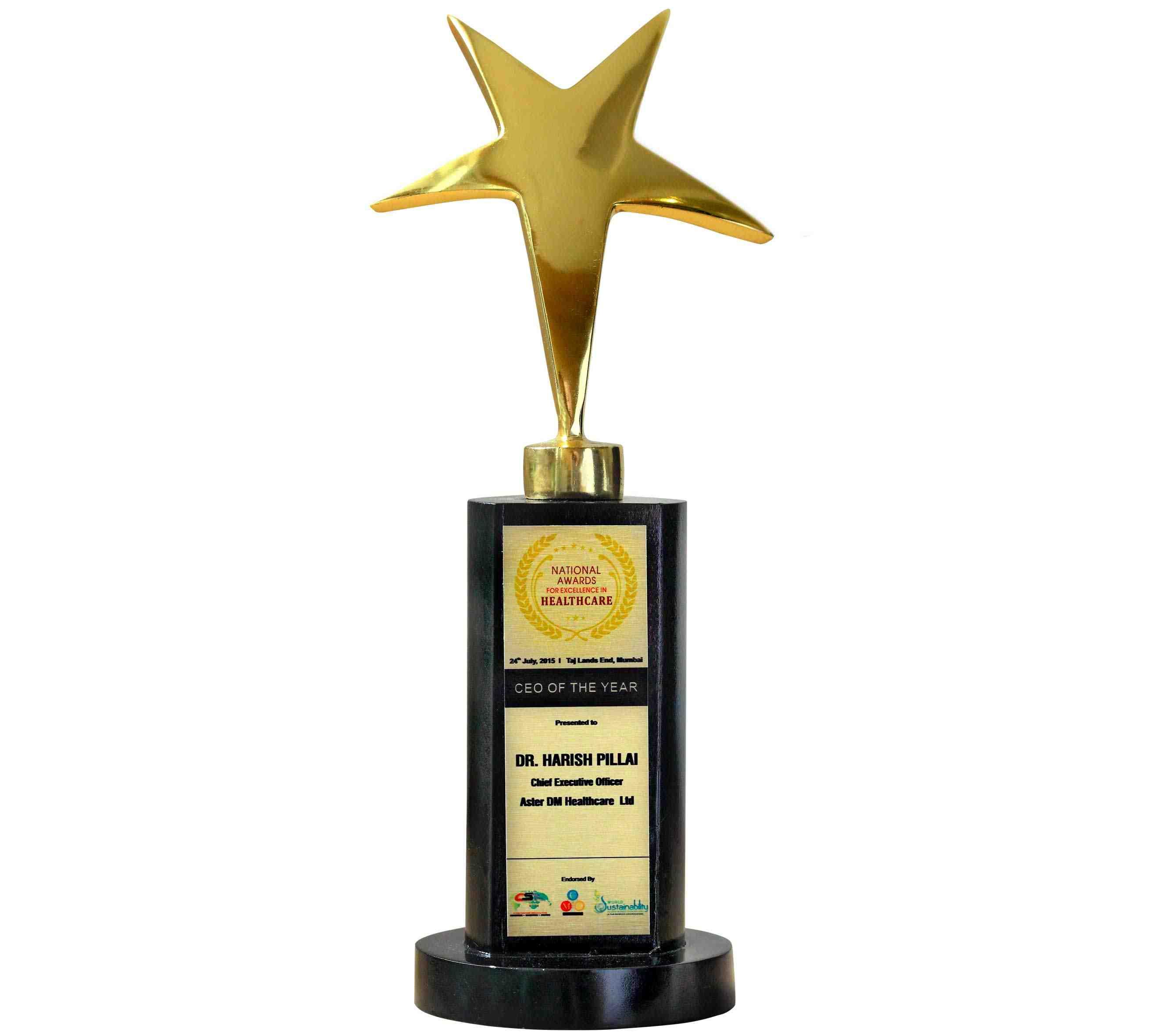 Awardnew11