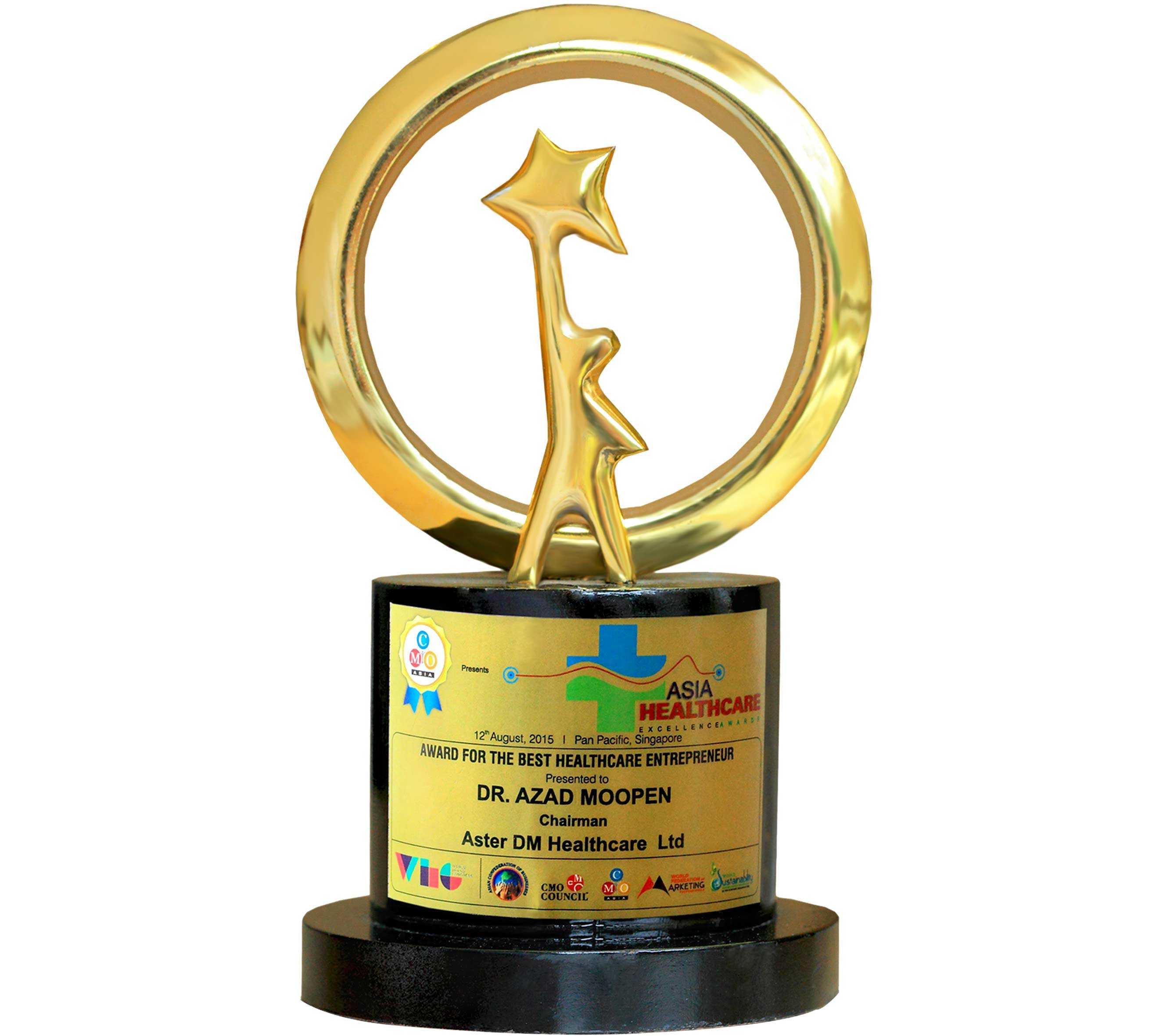 Awardnew13