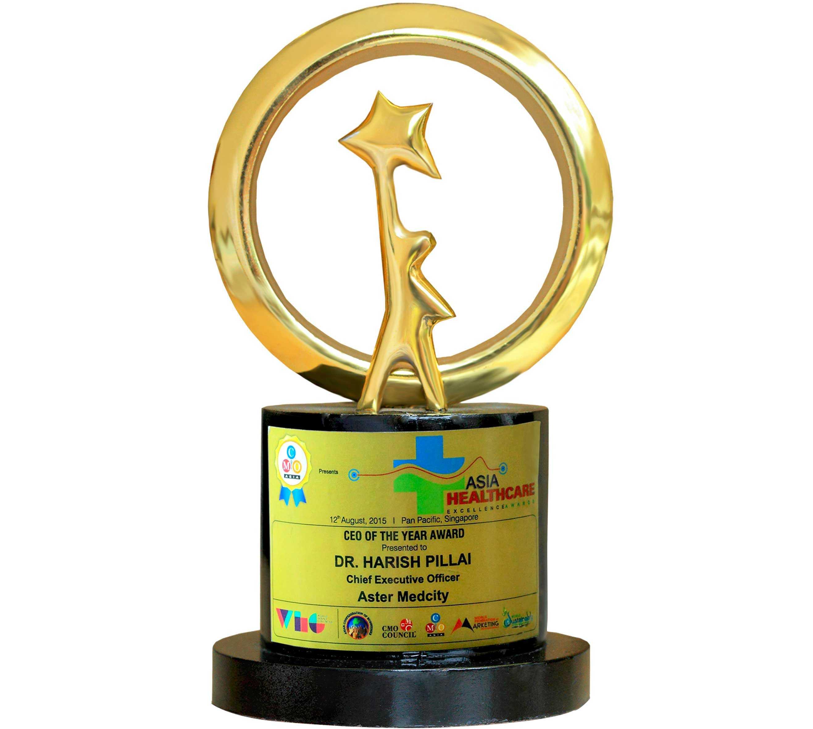 Awardnew14