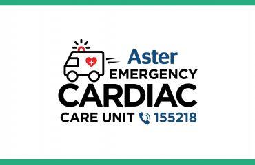 EMERGENCY CARDIAC 01 Chest Pain Emergency Clinic new